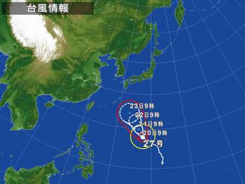 310261-WIDヤフー天気・災害10月20日10時.jpg