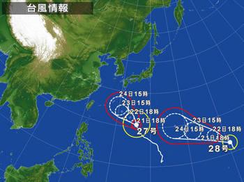 310261-WIDヤフー天気・災害10月21日18時.jpg